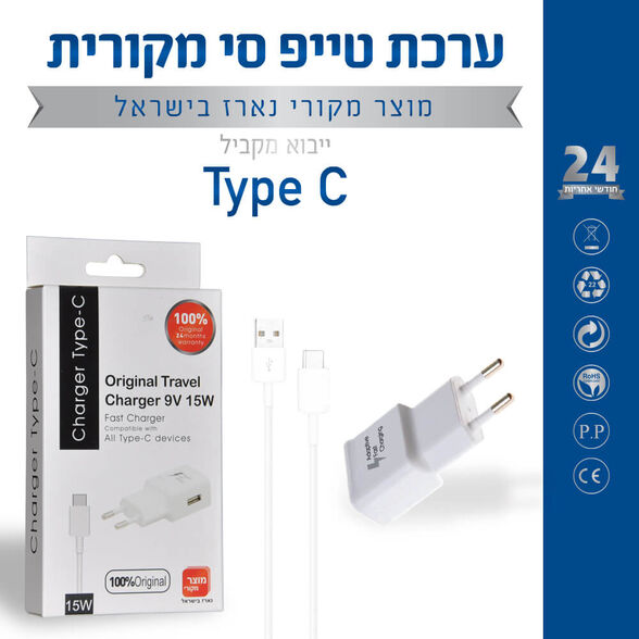 מטען ביתי מקורי SAMSUNG כולל כבל נתונים מקורי לבחירה בין TYPE C ,  Miro USB | מטען קיר מהיר 2A או מטען מהיר 15W, , large image number null