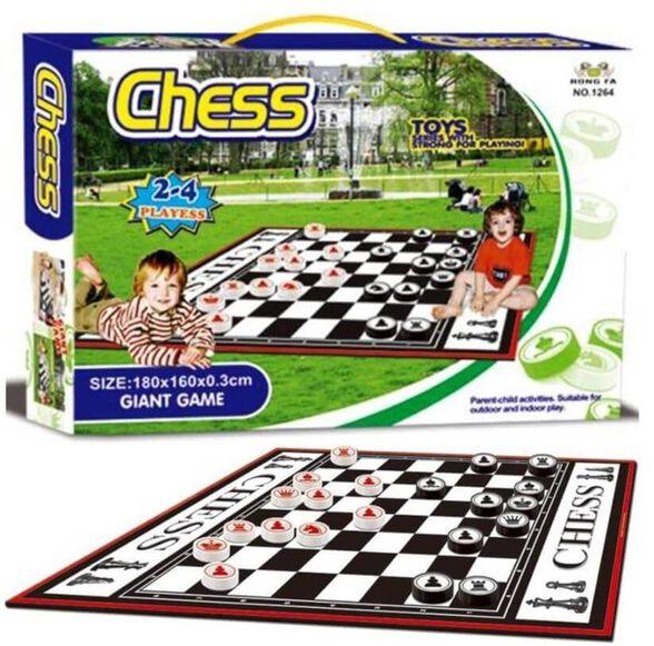 משחק לגינה  או לחצר משחק שחמט | דמקה ענק (כלים שטוחים), , large image number null