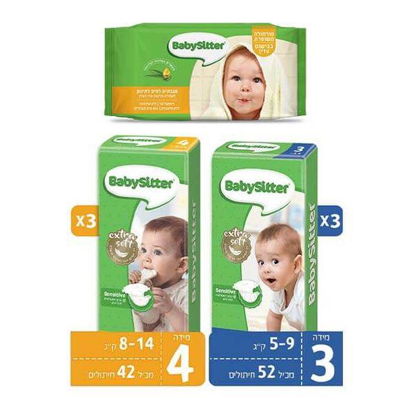 6 חבילות חיתולים + 6 חבילות מגבונים לחים מבית Babysitter    מידות לבחירה, , large image number null