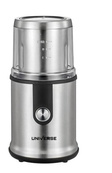 טוחן קפה UNIVERSE 500W, תכולת מיכל 110 גרם ולהב נירוסטה חדה במיוחד , , large image number null